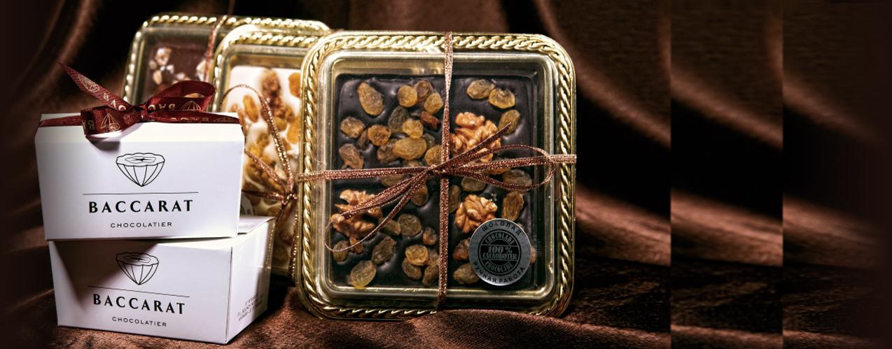 Корпоративные подарки из шоколада 95