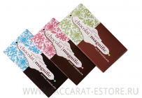 CHOCOLAT MAGNIFIC (молочный шоколад)