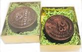 Медаль 23 февраля