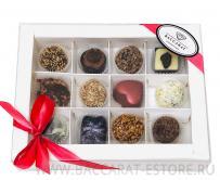Подарочный шоколадный набор конфет ручной работы Confetti